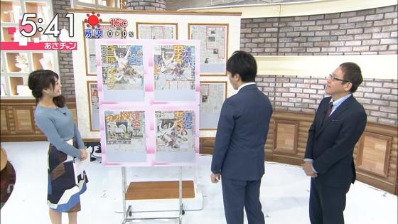 宇垣美里 あさチャンのGカップ着衣巨乳おっぱいキャプ 画像30枚 3