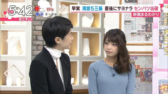 宇垣美里 あさチャンのGカップ着衣巨乳おっぱいキャプ 画像30枚 4