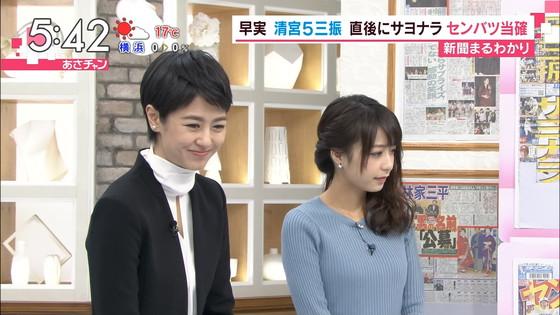 宇垣美里 あさチャンのGカップ着衣巨乳おっぱいキャプ 画像30枚 5