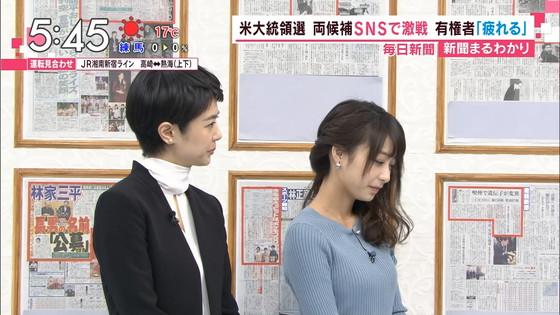 宇垣美里 あさチャンのGカップ着衣巨乳おっぱいキャプ 画像30枚 6