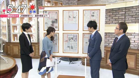 宇垣美里 あさチャンのGカップ着衣巨乳おっぱいキャプ 画像30枚 7