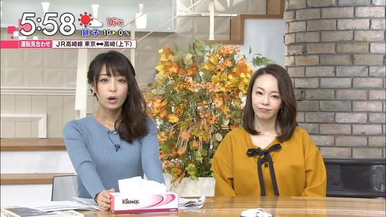 宇垣美里 あさチャンのGカップ着衣巨乳おっぱいキャプ 画像30枚 8