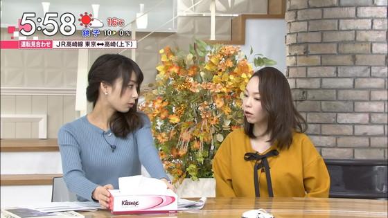 宇垣美里 あさチャンのGカップ着衣巨乳おっぱいキャプ 画像30枚 9