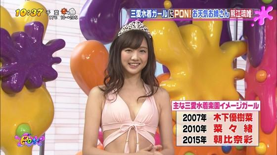 熊江琉唯 PON!のキュートな笑顔&Cカップ水着姿キャプ 画像31枚 25