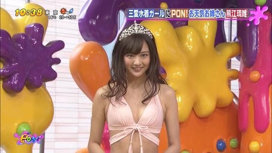熊江琉唯 PON!のキュートな笑顔&Cカップ水着姿キャプ 画像31枚 28