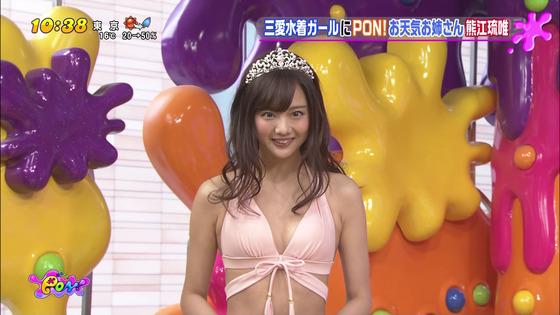 熊江琉唯 PON!のキュートな笑顔&Cカップ水着姿キャプ 画像31枚 31