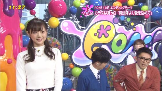 熊江琉唯 PON!のキュートな笑顔&Cカップ水着姿キャプ 画像31枚 5