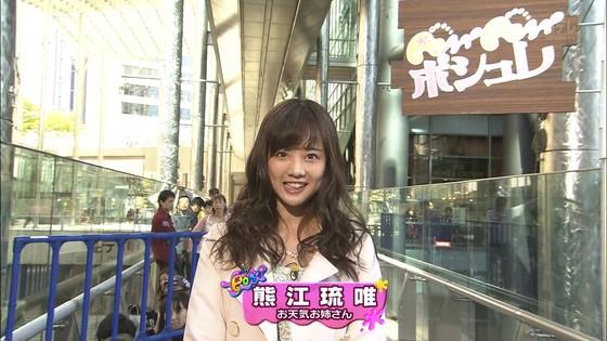 熊江琉唯 PON!のキュートな笑顔&Cカップ水着姿キャプ 画像31枚 8