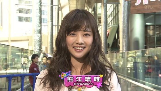 熊江琉唯 PON!のキュートな笑顔&Cカップ水着姿キャプ 画像31枚 9