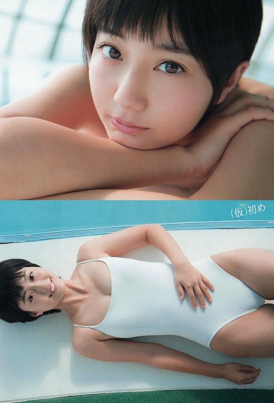 新井愛瞳 週プレの水着姿Bカップ谷間グラビア 画像31枚 27