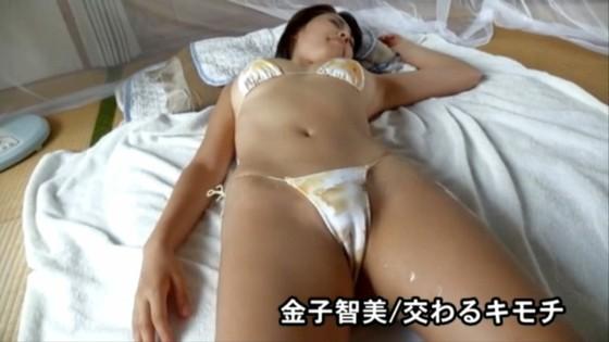 金子智美 交わるキモチの高画質股間食い込みキャプ 画像29枚 7