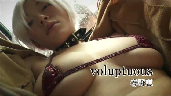 春野恵 voluptuousのGカップ乳首透け&食い込み 画像39枚 39