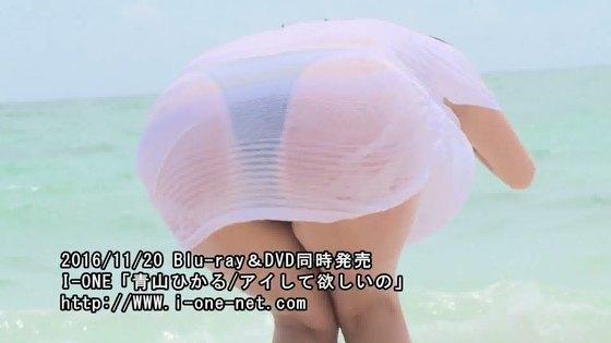 青山ひかる アイして欲しいののIカップ爆乳キャプ 画像35枚 2