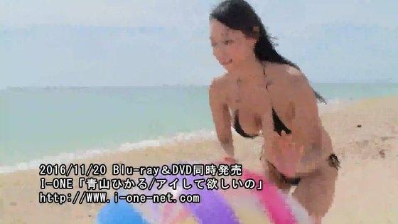 青山ひかる アイして欲しいののIカップ爆乳キャプ 画像35枚 4