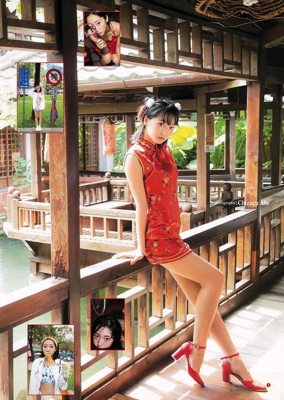 武田玲奈 ヤングジャンプのBカップ水着&チャイナドレス姿 画像25枚 2