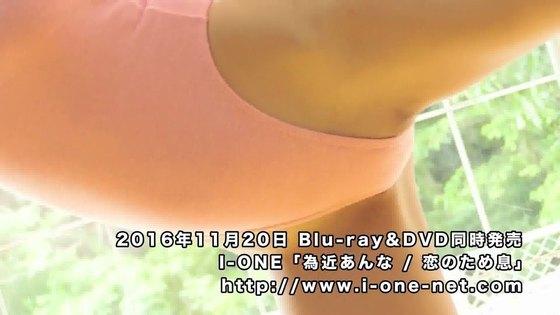 為近あんな DVD恋のため息のハイレグ股間食い込みキャプ 画像56枚 52