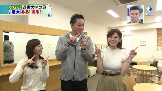 伊東紗冶子 週プレnetのメイキング動画爆乳キャプ 画像31枚 30