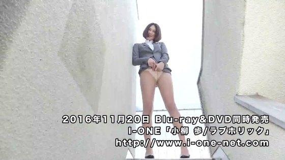 小柳歩 DVDラブホリックのハミ乳&食い込みキャプ 画像29枚 12