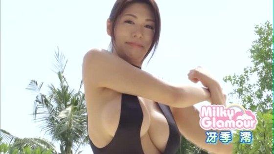 冴季澪 DVDミルキーグラマーのHカップ爆乳キャプ 画像54枚 17