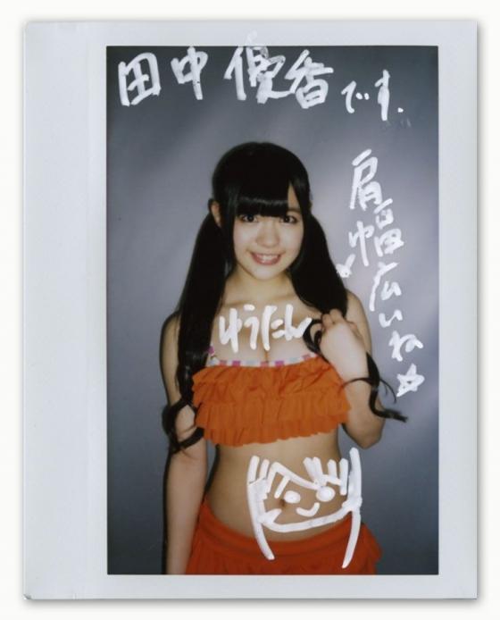 田中優香 写メ会で披露してくれたGカップ着衣巨乳 画像14枚 6