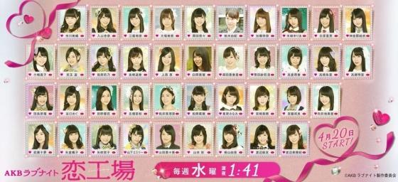 柏木由紀 手越祐也とのスキャンダルを思い出すドラマラブナイト 画像15枚 5