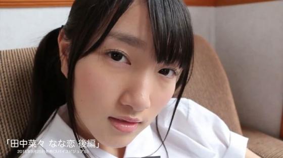 田中菜々 なな恋後編のEカップ谷間とお尻食い込みキャプ 画像46枚 15