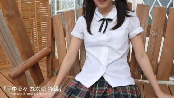 田中菜々 なな恋後編のEカップ谷間とお尻食い込みキャプ 画像46枚 13