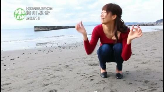 穂川果音 DVD晴れのちカノンのGカップ爆乳キャプ 画像27枚 9