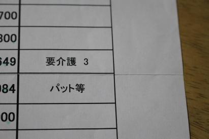 2016_10_02_9999_1.jpg