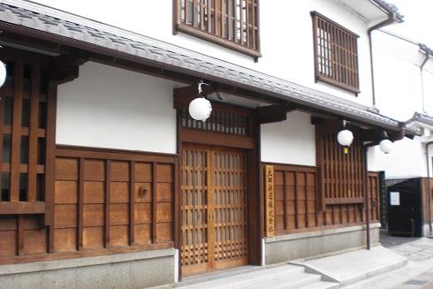 草津 太田酒造