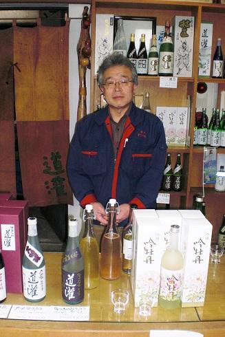 草津 太田酒造 おじさん