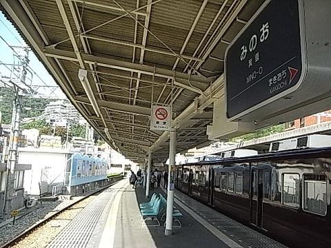 箕面駅 (2)