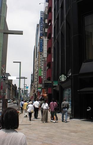 日本橋 出汁