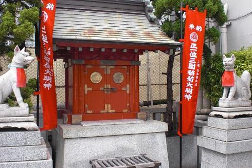 みめくり神社