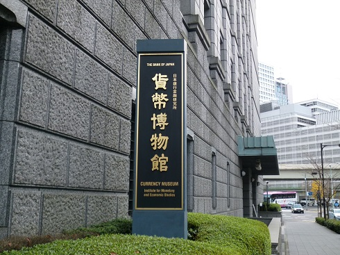 貨幣博物館1