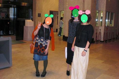 大阪市立美術館 3人