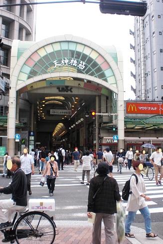 天六 商店街