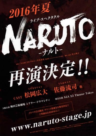 NARUTO-ナルト-_01