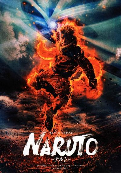 NARUTO-ナルト-_04