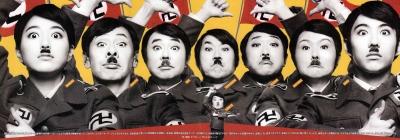 ヒトラー、最後の2000年_02