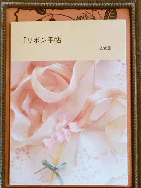 160921book.jpg