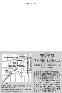 161001a.jpg