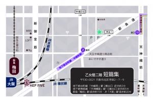 tanpensyu-map-color.jpg