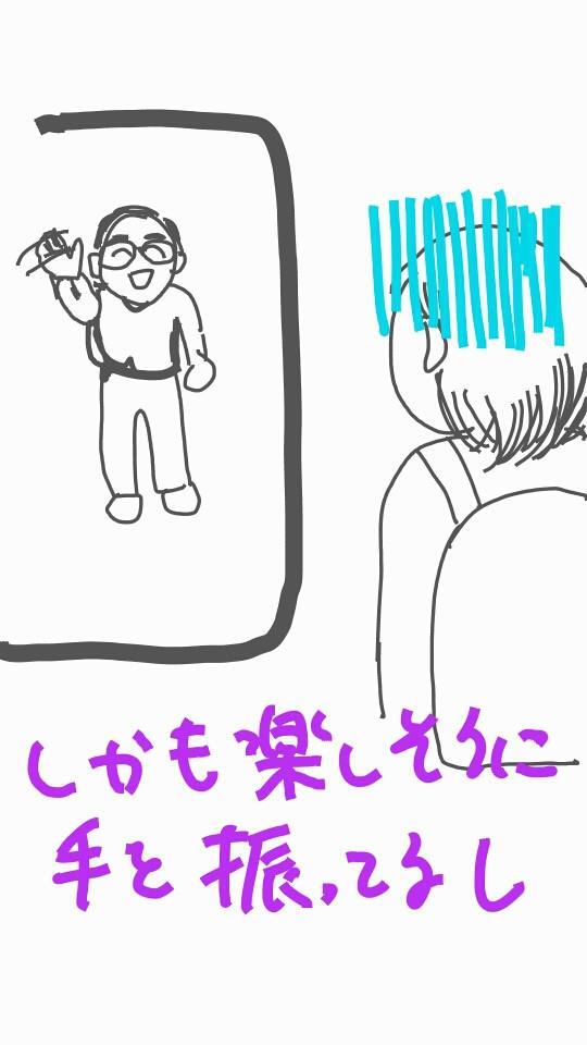 IMG_20161005_221743509.jpg