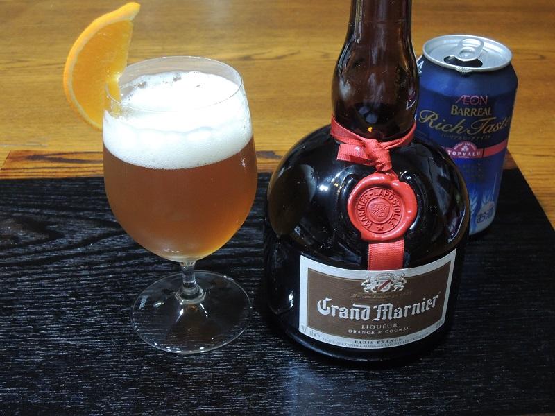グランマニエル(オレンジリキュール)