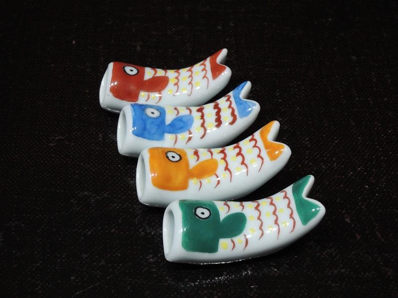 鯉のぼりのお箸置き 4つ
