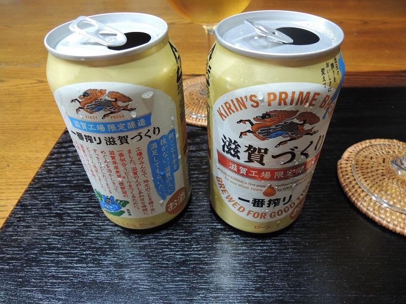 滋賀づくり 缶のデザイン