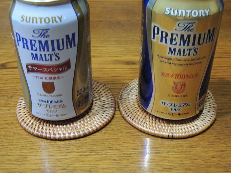 ビールの缶のデザイン