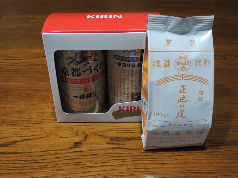 京都づくり と 煎茶