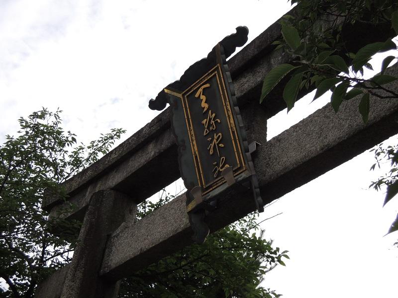 天孫神社に行きました